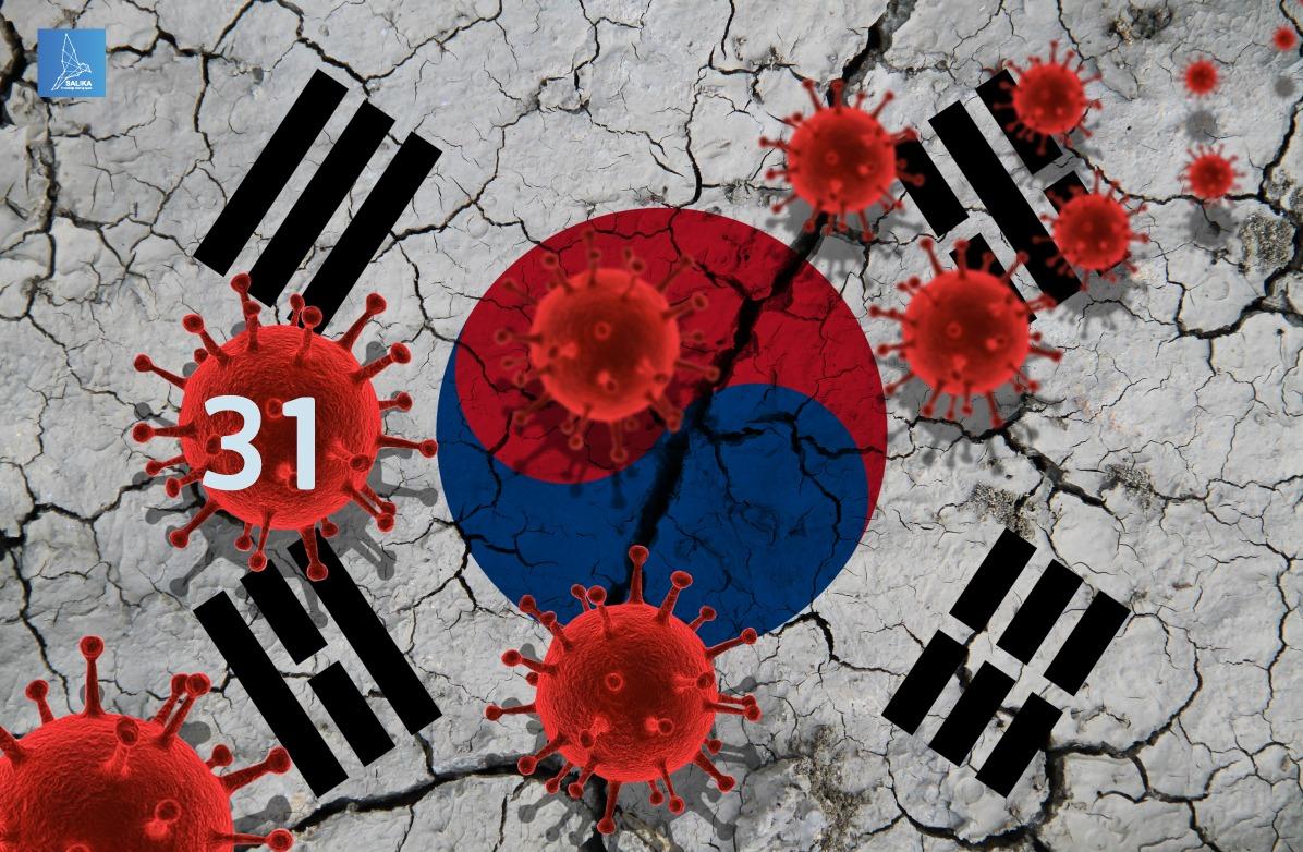 อยากให้รัฐบาลดูบทเรียนของเกาหลีใต้